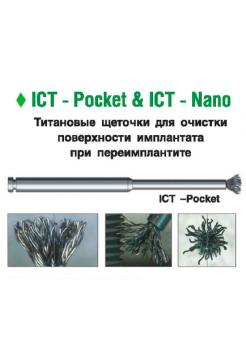 ICT-Pocket