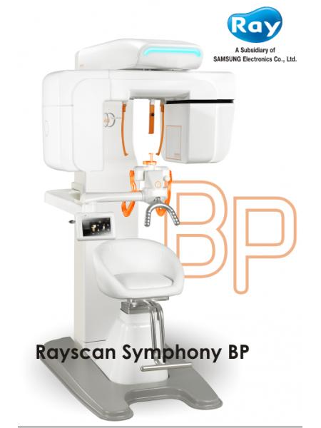 Цифровой томограф Rayscan Symphony BP (15x14)