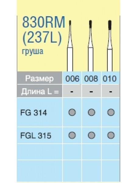 Боры алмазные для микропрепарации 830RM(237L) груша