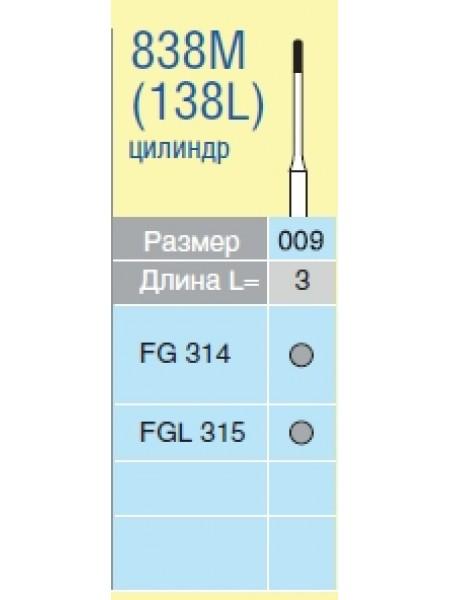 Боры алмазные для микропрепарации 838M(138L) цилиндр