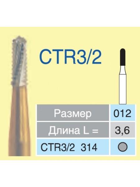Боры ТВС для разрезания коронок CTR 3/2