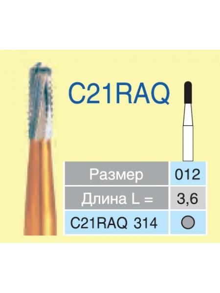 Боры ТВС для разрезания коронок C21RAQ