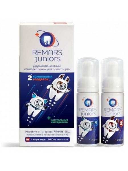 Ремарс Juniors Двухкомпонентный комплекс пенок для полости рта, Орбита СП (Россия)