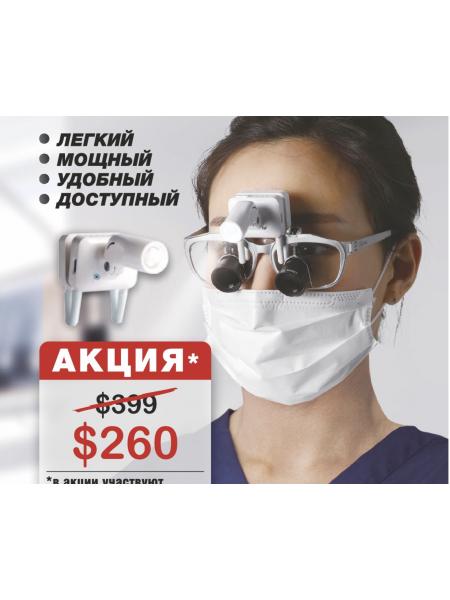 БЕСПРОВОДНОЙ СВЕТИЛЬНИК 6000LUX