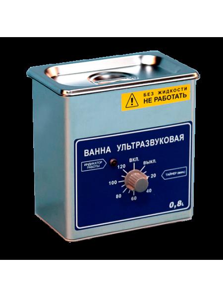 Ванна ультразвуковая ВУ-09-«Я-ФП»-01