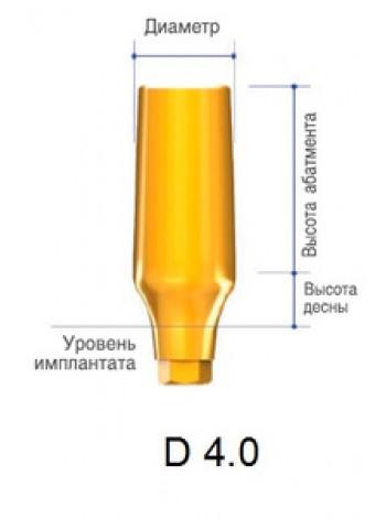 Абатмент обтачиваемый d 4.0, h 9.0
