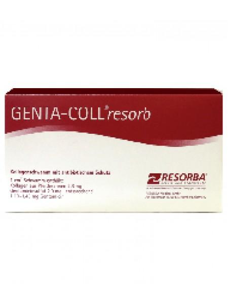 Гентакол d 1.2 cm h 1.6 cm dental cones